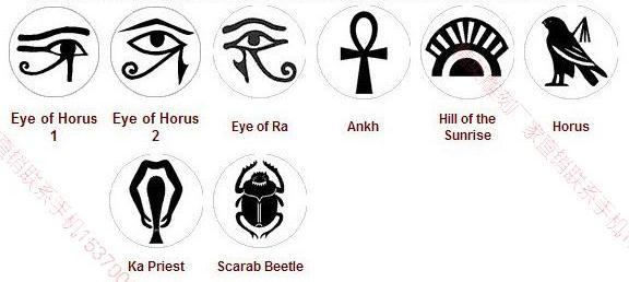Oeil de horus Oeil de Ra Ankh Horus Ka Prêtre Colline de le lever du soleil Beetle Sceau de Cire Timbre, d'étanchéité cachet de cire sceau de cire timbre tête