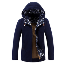 New 2017 Winter Pure Jacket Collar Zip Hooded Cotton Warm Parka Casaco Masculino Loose Cotton-padded Coat Fashion Clothes Male