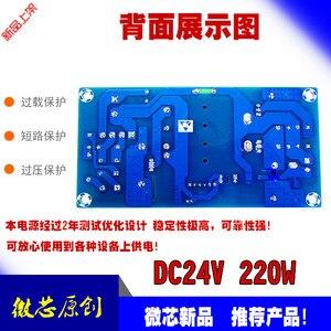 Image 4 - AC DC العاكس تحويل AC 220 فولت 240 فولت إلى 24 فولت DC 9A 12A ماكس 250 واط العزلة الصناعية تحويل التيار الكهربائي وحدة