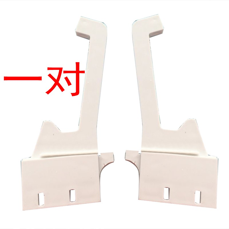 Computer Stickerei Maschine Zubehör Clip Linie Gewinde Clamp Montage Links Und Rechten Fuß Ohren Ein Paar