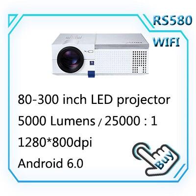 RS580