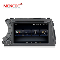 MEKEDE 2Din HD Quad Core 7 Inch Android Car DVD Player For SSANGYONG Kyron/Actyon With Wifi GPS BT Radio Free 16g Map