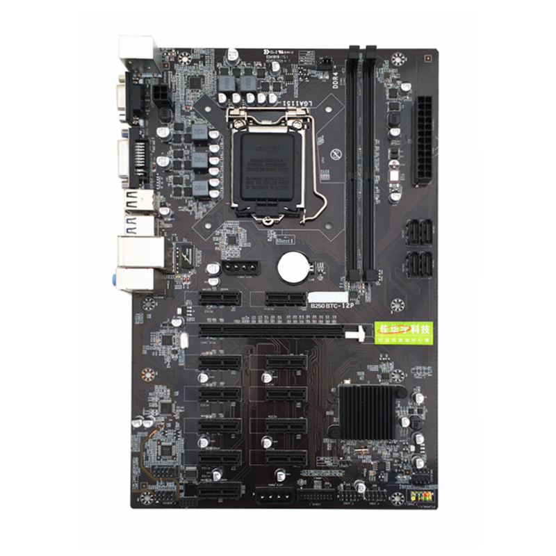 295*190mm Nuovo B250 BTC Mineraria Scheda Madre 2 * DDR4 Systemboard 4 * SATA3.0 USB3.0 Per L'inter LGA1151 Supporto Socket 12 Schede Grafiche