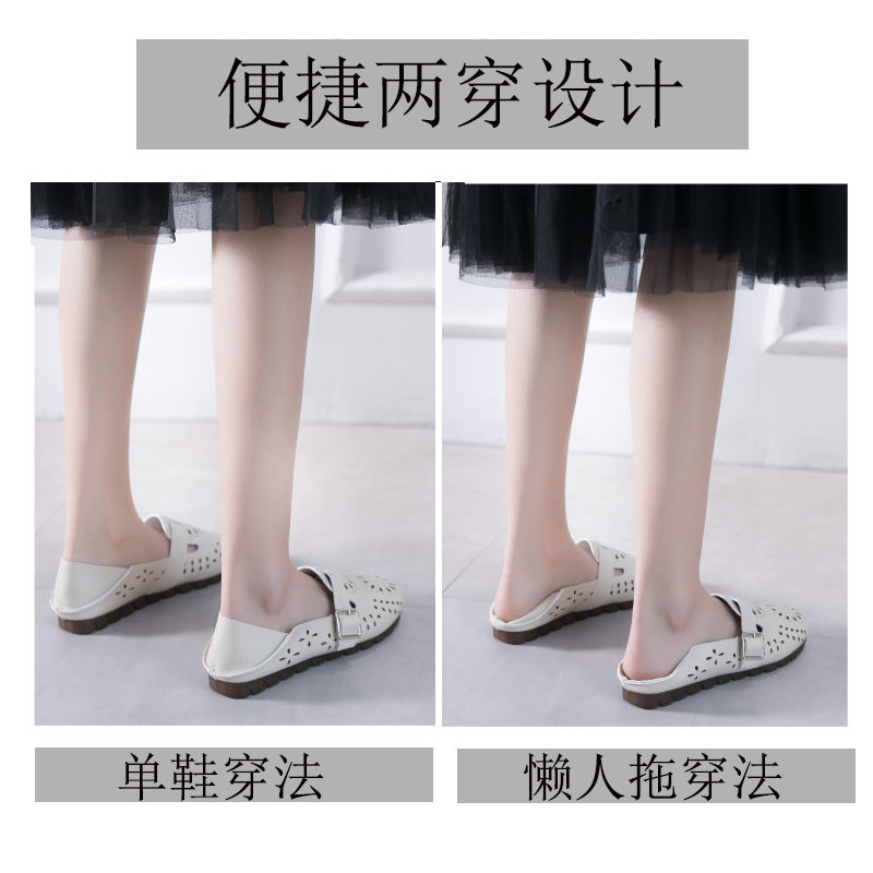 Two wearing sandals and slippers female 2019 summer flat single Loafers wild hollow bow peas shoes