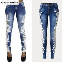 Lace Spliced Jeans 2017 Autumn Women's Skinny Denim Trousers Low Waisted Fashion Female Vintage Pencil Pants