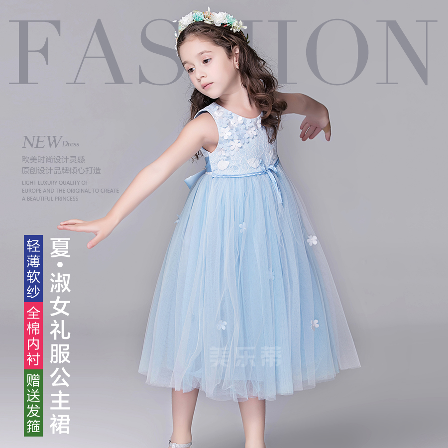 Baby girl dresses for 4 5 6 7 8 9 10 11 12 13 14 15 16 years teenager pink birthday party gown blue Princess evening Tutu dress lf40203 sexy white pink blue strappy heart heel wedge wedding sandals sz 4 5 6 7 8 9 10