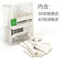 70 шт. Электрический high gloss ластик сменный картридж