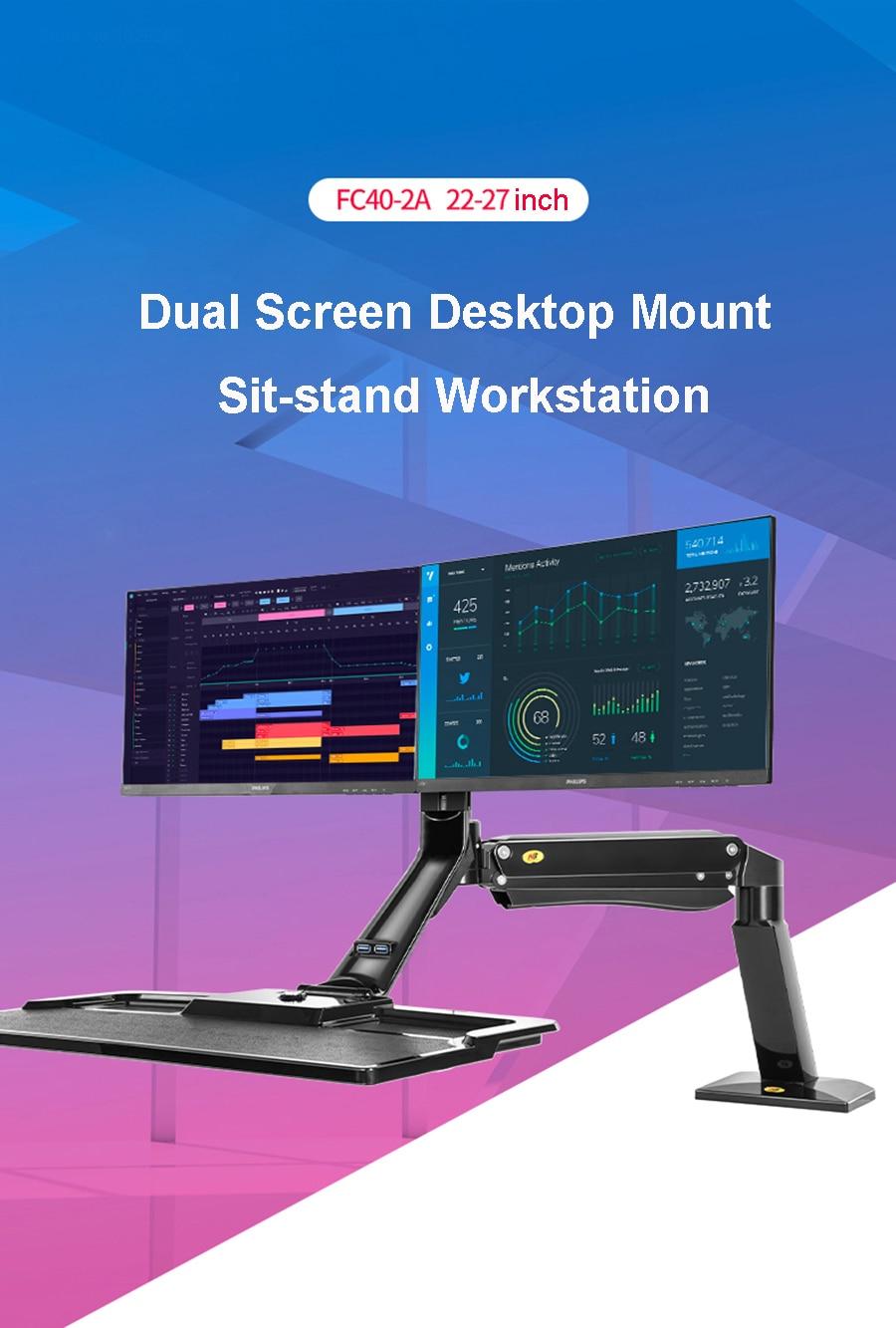 trabalho 22-27 polegada monitor de tela dupla