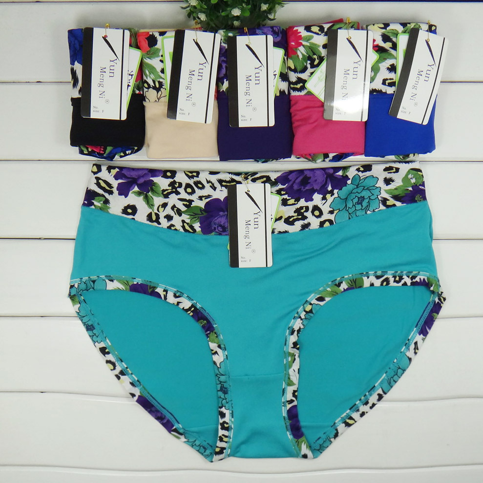 Compare Prices on Best Underwear Women- Online Shopping/Buy Low ...