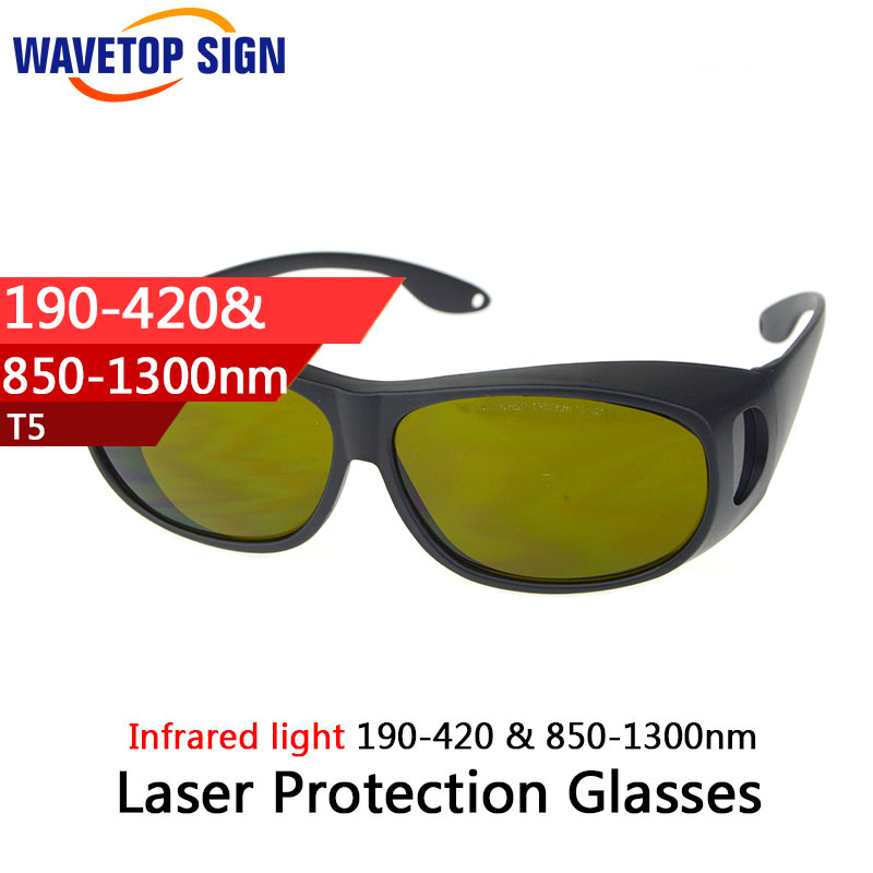 free shipping Laser protection glasses 190-420 & 850-1300nm Infrared light Laser protection yag laser fiber laser use free shipping 1064nm laser protective glasses for workplace of nd yag laser marking and cutting machine supreme quality