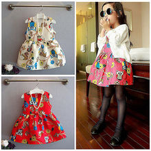 Pageant Toddler Baby Girls Owls Branch Party Gown Formal Fancy Dress Outfits