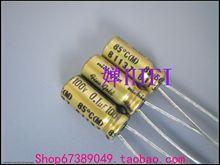 50pcs Nichicon original FineGold FG signature version of the  capacitance 100v0.1uf free shipping