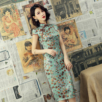SHENG COCO Ladies Chinese Clothing Silk Cheongsam China Style Elegant Daily Traditional Dress Stain Silk Qipao Short Modified