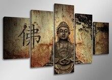 5 панелей Печать на холсте художественный плакат Тихая голова Будды дзен художественная живопись на холсте домашний декор настенные картин...