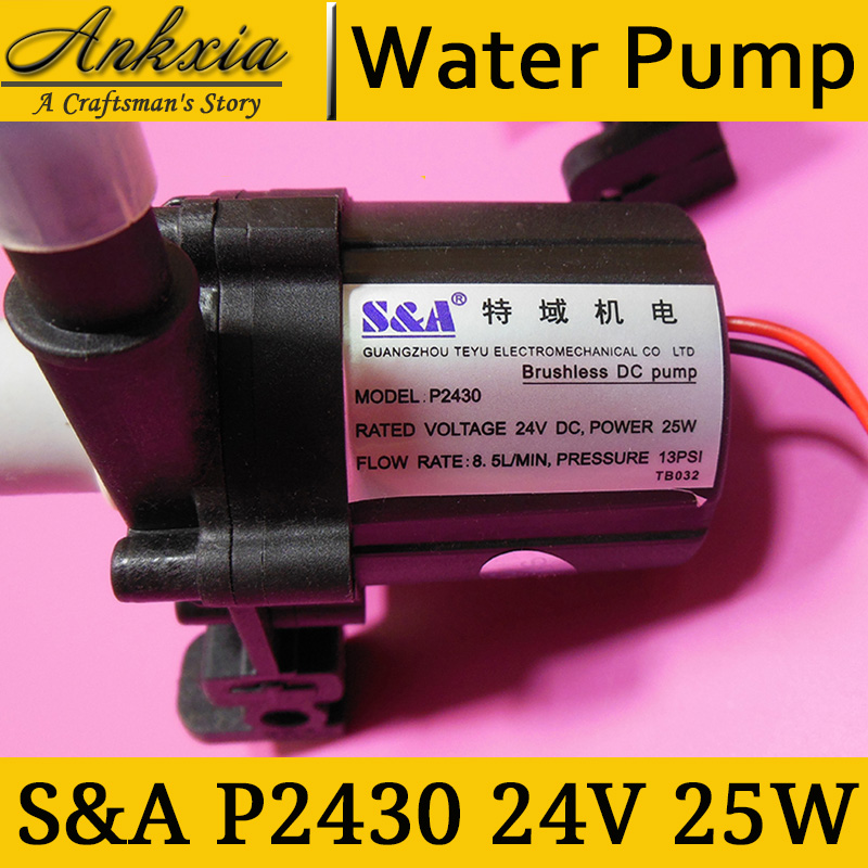 Brushless DC  Pump P2430 24V voltage 25W watt 8.5L/min 13PSI for industrial Chiller 8 l min electric diaphragm 12v dc mini air pump brush