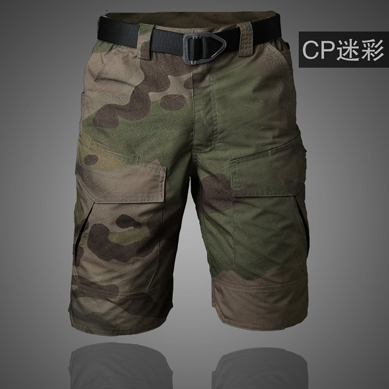 2017 New Summer Mens camouflage Tactical Cargo Shorts Male silm Work Shorts Man Army Military waterproof Short Pants