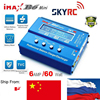 Original SKYRC Imax B6 Mini 60W Professional Balance Charger Discharger For RC Battery x350 pro FPV Quadcopter Charging