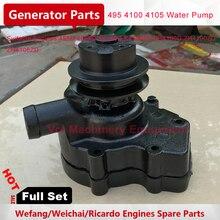 Монтажный комплект для водяного насоса для дизельного генератора 495D 495ZD K4100D K4100ZD Weifang/Weichai/Ricardo запасные части двигателей
