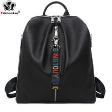 купить Fashion Backpack Female 2019 Genuine Leather Backpack Women Large Capacity School Bag Simple Back Pack Shoulder Bag Mochila по цене 2500.67 рублей