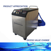 Steam Water Saving Car Washing Machine Steam And Hot Water Two gun Water saving Car Washer