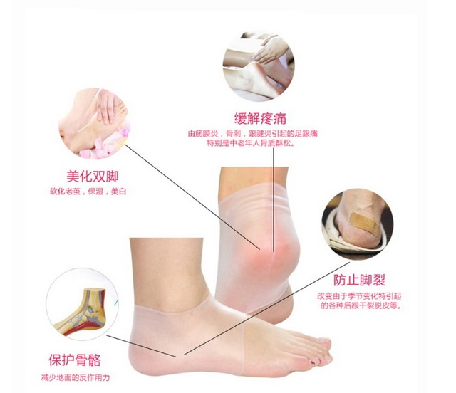 by dhl 200pair New Silicone Moisturizing Gel Heel Socks Anti-slip Maintenance Cracked Foot Skin Care Protectors Foot Care tool