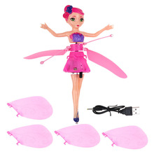 Sanheshun Cute Flying Fairy Infrared Induction Control Flying Dolls For Girls Flying Electric Toys Xmas Gift(China)
