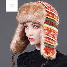 Новое Поступление Leifeng Hat Для женщин Зима Платье Печатные Цветочный Материал Плюс Шерсть Шапочки 3 Цвета Мочка Уха Вязаная Шапка