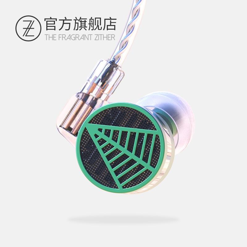 Оригинальный TFZ Текила 1 HiFi аудиофилов 2-pin 0,78 мм Hifi музыка монитор Студия Съемная наушники-вкладыши динамического MMCX вкладыши