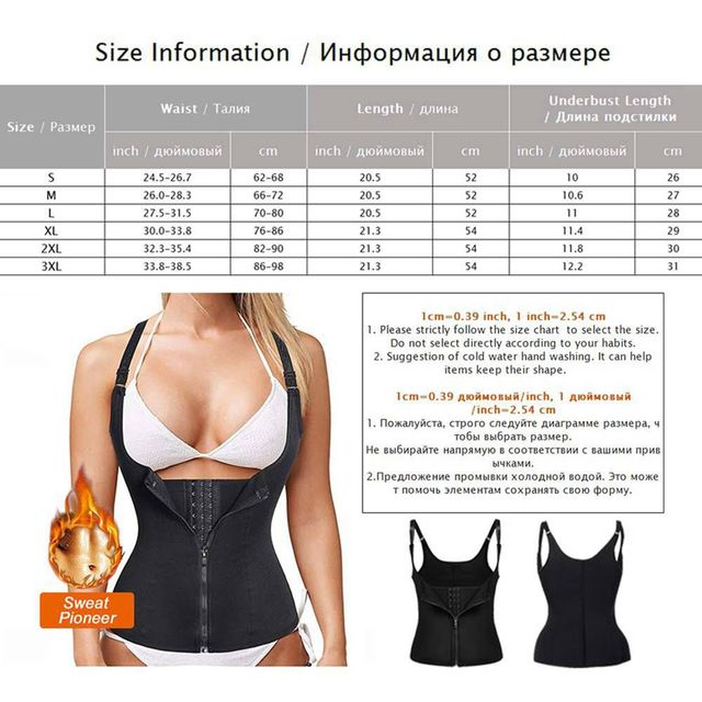 Spandex Shapers Neoprene Sauna Sweat Vest Waist Trainer Cinchers Women Body Trimmer Corset Workout Thermo Stomach Slimming Belt 5