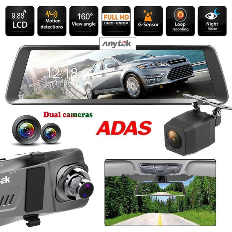 Anytek 9.88 in Dual Lens Car Rearview Mirror DVR Camera Video Recorder Dash Cam