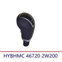 Leather Gear Shift Knob Gearshift Handball Gear Head For Hyundai 2013 2016 Sante Fe 2016 2018 Tucson 46720 2W200