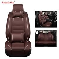 kalaisike universal leather auto seat covers for Skoda all models rapid yeti kodiaq octavia fabia superb car styling accessories