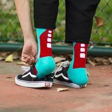 b5ad3cbd2 BTLIGE Thick Sport Socks Men Cotton Print Basketball Socks Mens Knee High  Brand Cycling Socks Women Running Calcetines Ciclismo