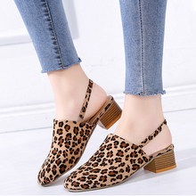 Ankle Strap Heels Leopard Print Women Pumps Plus Size Shoes Woman Cover Toe Chunky High Heels Slip On Party Dress Pumps Female(China)