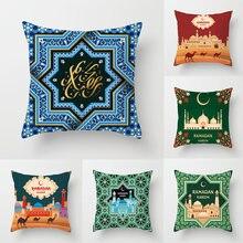 Новый исламский Халяль Рамадан фестиваль стиль экзотический
