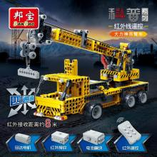 BanBao Infrared Remote Control Engineering Excavator Crane Building Blocks Assemble Bricks Educational Model Children Kids Toy(China)