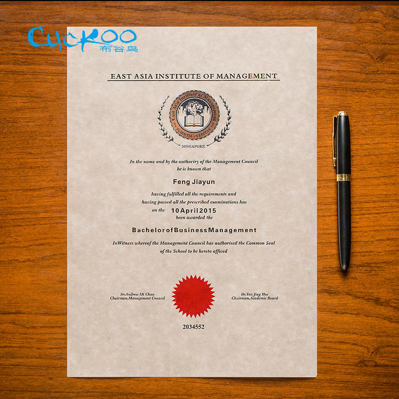 25 blatt pro tasche A4 druckbare retro papier vertrag und zertifikat ...