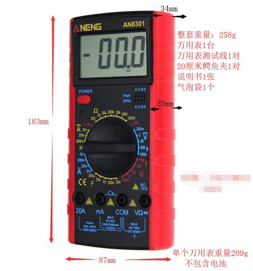 An8301 Portabel Digital Multimeter Ac Dc Voltage Current Peeredam Guncangan Motor Smash Titan Ukuran 15cm Sepasang 1 X Instruksi Manual