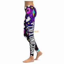I'M NOT WEIRD,I'M A UNICORN LEGGINGS 3D Print 2017 New Women Pants Fashion Straight Elastic Waistband