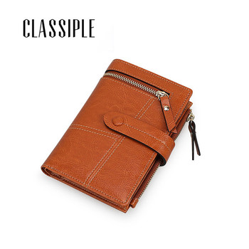 Women Short Wallet Split Leather High Capacity Wallets Womens Zipper Hasp Students Purses Card Luxury Purse Female 2018 Carteras