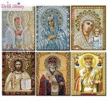 5D DIY Diamond Painting Diy Square Full Diamond Embroidery Icon Religion Rhinestones Cross Stitch Kits Mosaic Handicrafts MXF26