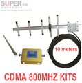 LCD display CDMA800mhz repeater w/ antenna+10m cable CDMA 850Mhz mobile phone signal booster repeater cdma enlarger booster kits