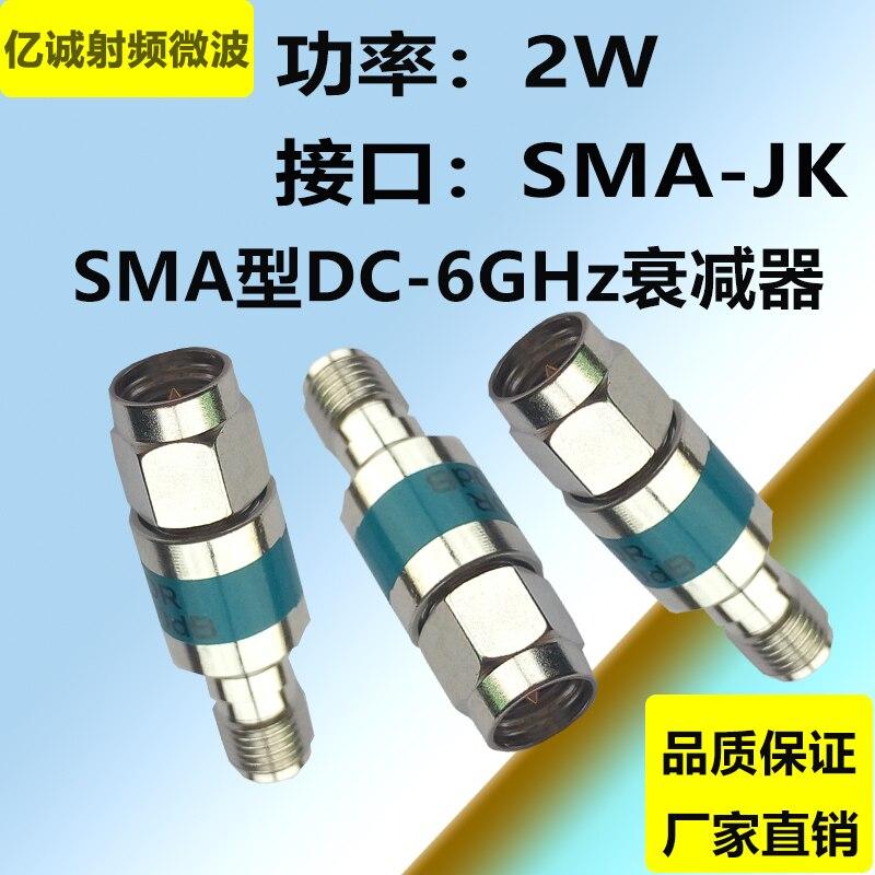 W 20-6 GHz SMA-JK Fixed Attenuator Coaxial RF Attenuator 3 6 10 15 20 30 DBW 20-6 GHz SMA-JK Fixed Attenuator Coaxial RF Attenuator 3 6 10 15 20 30 DB