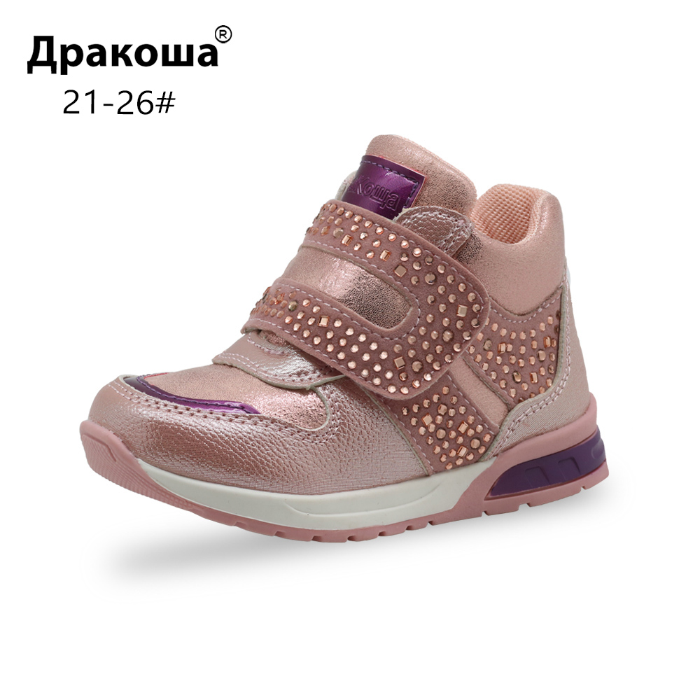 Apakowa Girls Spring Autumn Walking Ankle Boots Toddler Children's Rhinestone Casual Shoes Baby Girls' Fashion Sneakers With Zip
