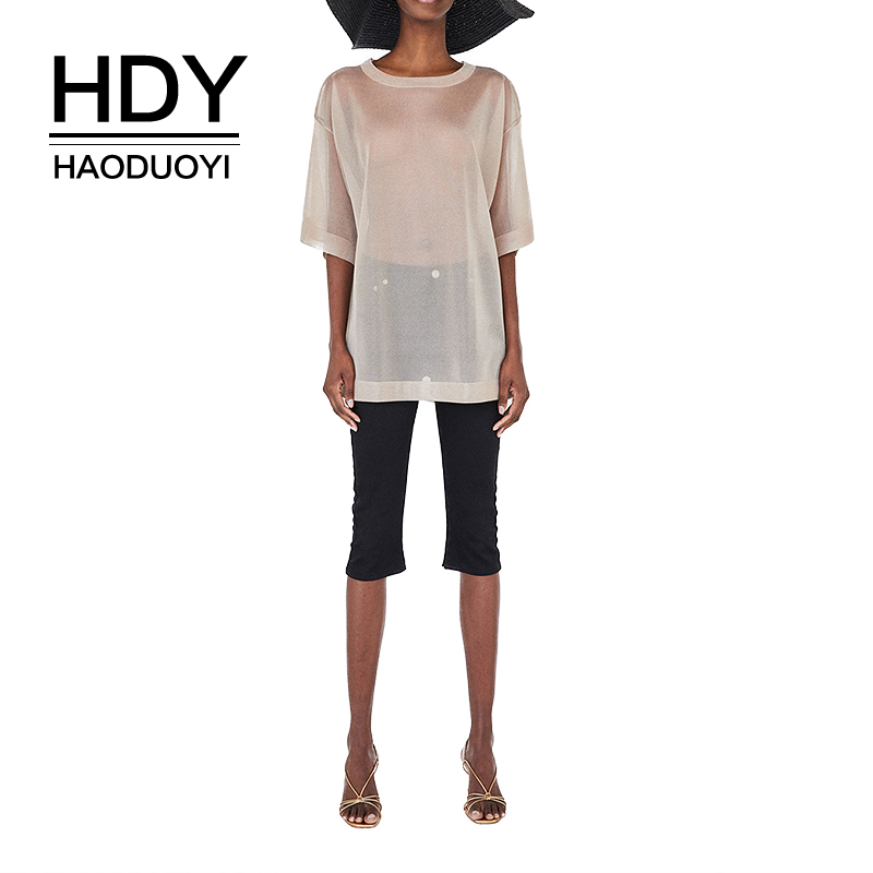 HDY Haoduoyi Hot 2018 Summer Women Design Fashion Simple Solid Casual Female O-Neck Natural Regular Blouse For Lady