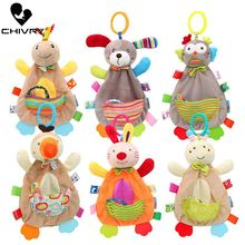 Chivry Baby Cute Cartoon Animal Comfort Appease Towel Newborn Infant Teether Chew Toys Pacify Doll with Pocket