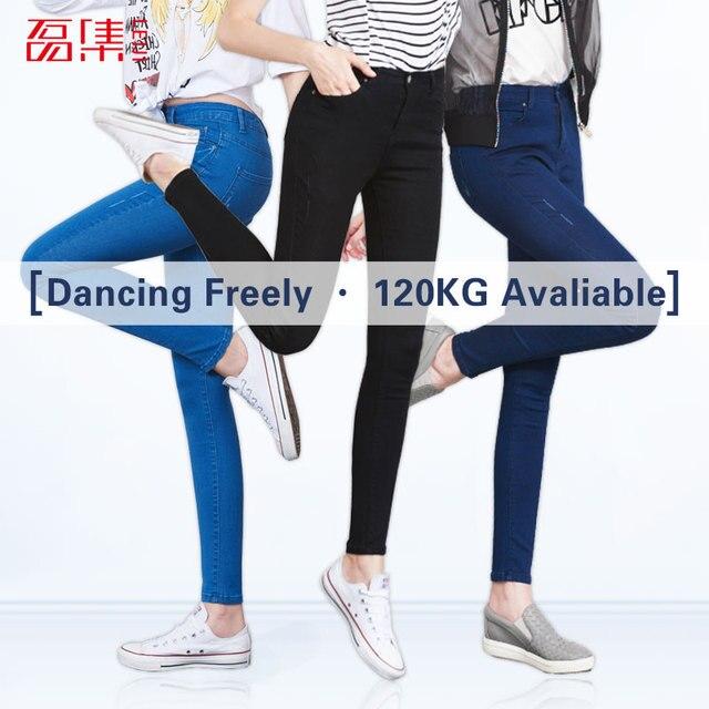 Leiji S 6XL Fashion 2016 Full Length High Elastic Plus Size Women casual Mid Waist Skinny Jeans Pencil Denim pants woman