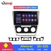 2G RAM 32G ROM 10.1 inch android 8.1 for Skoda octavia 2007 2014 car dvd multimedia gps navigation system