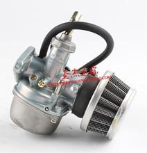 Carburateur Taotao, 19mm, PZ19, 50cc, 70cc, 90cc, 110cc, 125cc, ATV, motocross, Go Kart