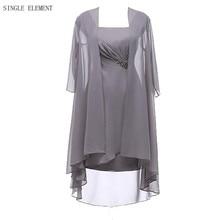 Mother of the Bride Dresses with Coat 3/4 Sleeves Single Element Vestido de madrinha Wedding Women Wear Groom Gowns